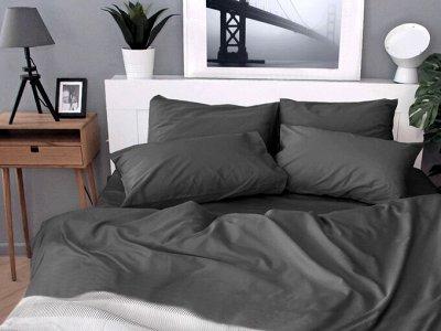 Сон с Комфортом! АКЦИЯ на Одеяла и Подушки! Успей Купить — Сатин гладкокрашенный ТЕМНО-СЕРЫЙ ПРЕМИУМ