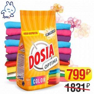 """Стиральный порошок Dosia """"Color"""", 13,5 кг"""