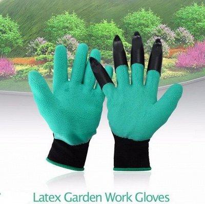 Активный Отдых - Любимые Надувашки — Перчатки для работы в саду