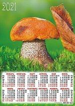 """Листовой календарь на 2021 год А3 """"Грибы, ягоды"""""""