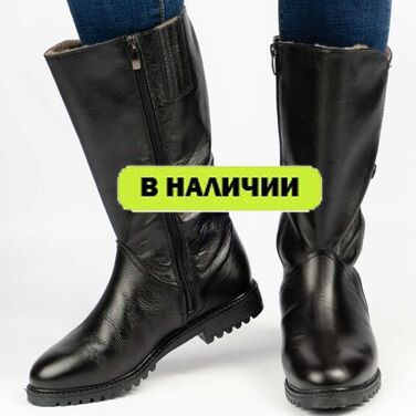 Рос-обувь! Натуральная кожа без рядов! 👢 Новинки весны! — В наличии — Кожаные