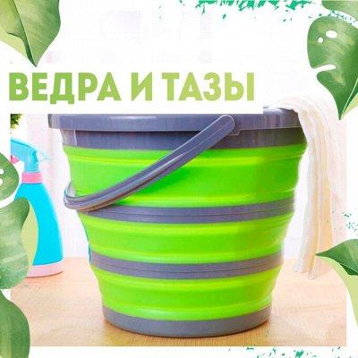 Нужная покупка👍 Гаджеты для садоводов — Ведра/ Тазы/ Ковши