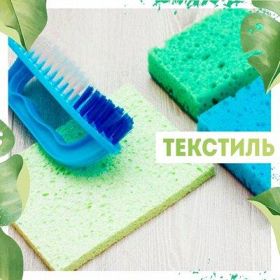 Нужная покупка👍 Гаджеты для садоводов — Губки/ Тряпки/ Щетки🧽