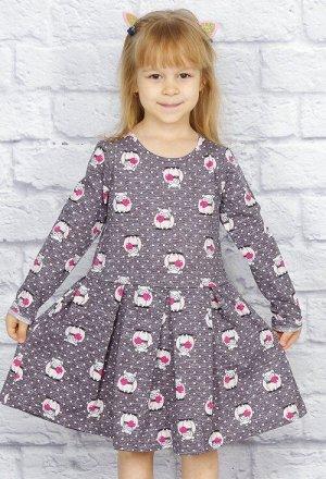 """Платье """"Джипси"""""""