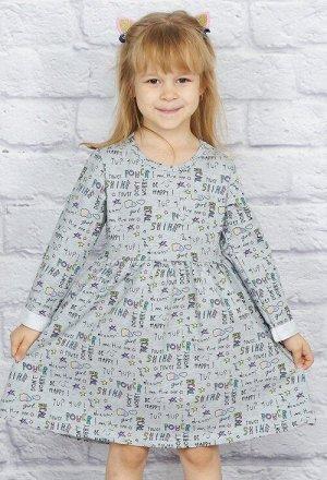 "Платье ""Маргаритка"""