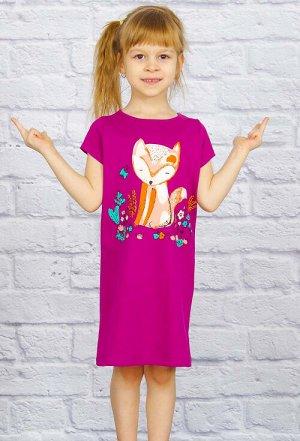 "Ночная сорочка ""Кумушка"""