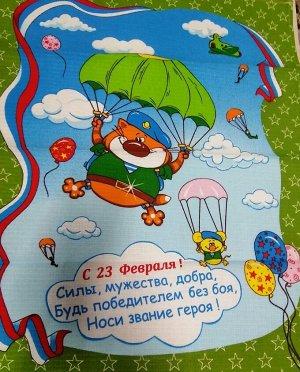 Р. Полотенце 50х63   Купон Вафельное