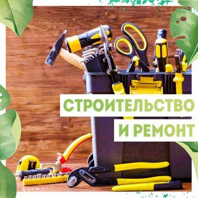 Нужная покупка👍 Гаджеты для садоводов — Строительство/ Ремонт🧹