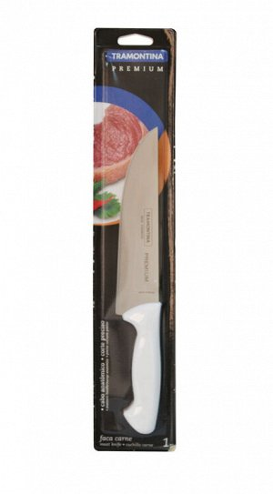 """TRAMONTINA """"Premium"""" Нож 18см 24473/187 ВЭД"""