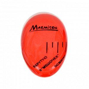 MARMITON Таймер для варки яиц 5,5х4х3,5см 17045