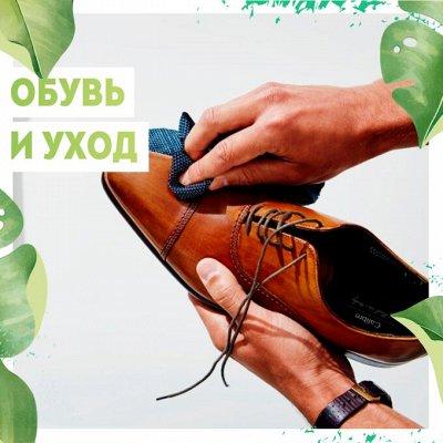 Нужная покупка👍Чистый дом — Обувь/ уход👞