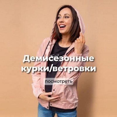 Платья для будущих и кормящих мам, весна-лето 2021! Авиа — Верхняя одежда для будущих мам — Верхняя одежда