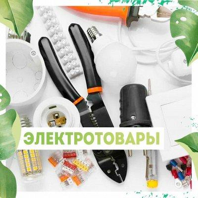 Нужная покупка👍 Залог эффективного ухода за садом — Электротовары/ батарейки — Электротовары