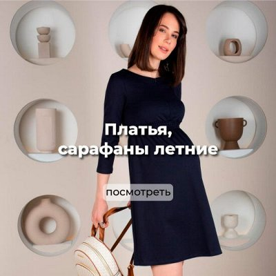 🤰Базовый гардероб для мам, футболки от 699 руб — Платья - весна-лето 2021! — Платья