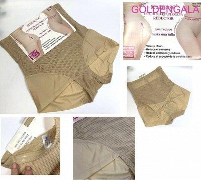 Golden Gala — аксессуары для волос, бижутерия, галантерея — Женские трусы — Комплекты нижнего белья