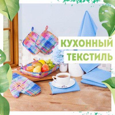 Нужная покупка👍 Залог эффективного ухода за садом — Текстиль/ салфетки — Текстиль