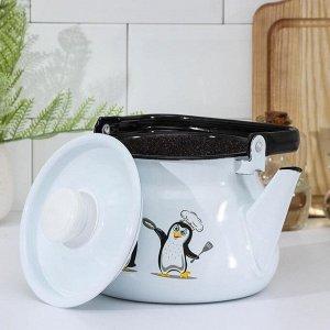 Чайник Эстет «Пингвины», 2,5 л