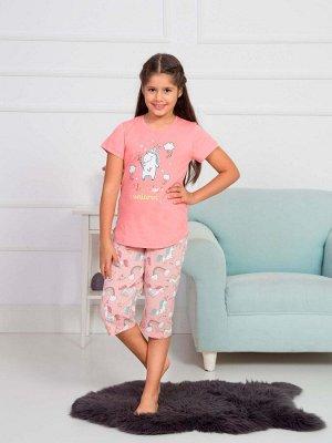 Детский костюм Vittoria Цвет Розовый.