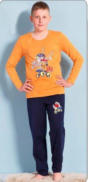 Детский костюм Marlene Цвет Желтый (3-4 года)