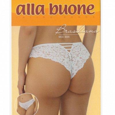 Итальянское белье и колготки. Любимые марки — Весна!!! — ALLA BUONE — Трусы