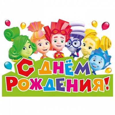 Съедобная печать для выпечки  — Детский праздник — Все для выпечки