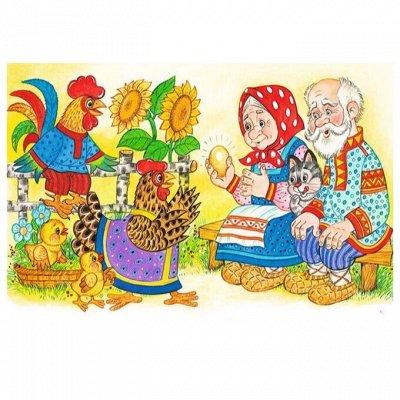 Съедобная печать для выпечки  — Русские сказки — Все для выпечки