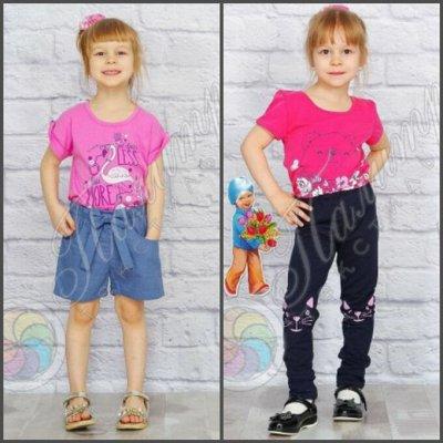Палитра⭐Трикотаж для всей семьи❗️Спецодежда / Униформа❗️  — Шорты, бриджи, леггинсы, брюки, лосины для девочек — Для девочек