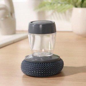 Щётка для мытья посуды, с дозатором для моющего средства, цвет серый