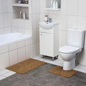 Набор ковриков для ванны и туалета SHAHINTEX «Актив», 2 шт: 50?80, 50?40 см, цвет капучино