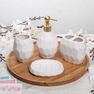 Набор аксессуаров для ванной комнаты «Олимп», 4 предмета (дозатор 500 мл, мыльница, 2 стакана), цвет белый