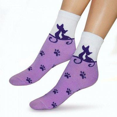 Колготки, чулки, носки от лучших брендов! Весь ассортимент — Носки TOUCH женские.Новинки! — Носки