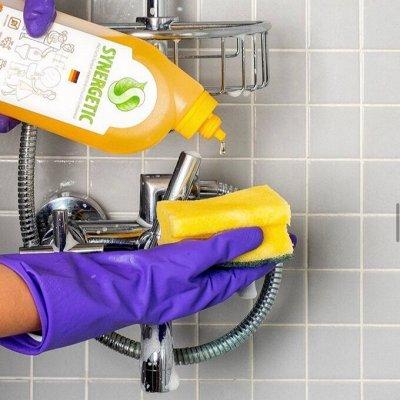 СКИДКИ до 35%! Синергетик- популярные экосредства д/дома — Акция-30%! Средства для уборки дома