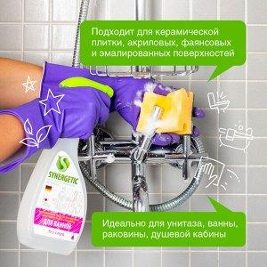 Синергетик для ванной 500мл