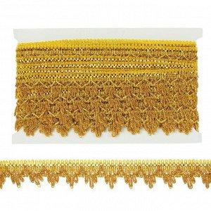 Тесьма золотая 3 см, в рулоне 10 метров