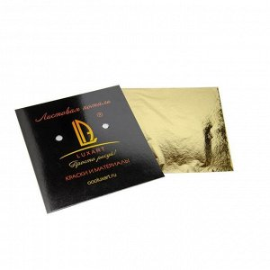 Поталь в книжке 14х14 см, 10 листов, Lu*art Deco Potal, цвет золото светлое (24 карата) PL01V0010