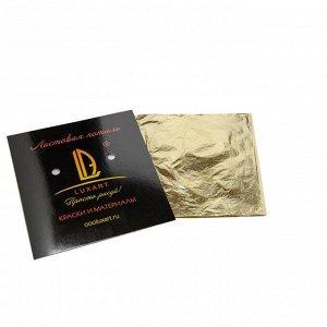 Поталь в книжке 14х14 см, 30 листов, Lu*art Deco Potal, цвет роза непала PL07V0030