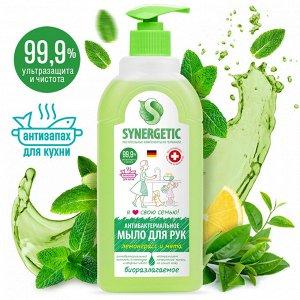 SYNERGETIC мыло нейтрализующее запах «Лемонграсс и мята» 500мл