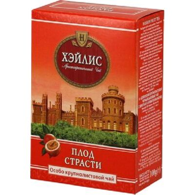 Подарочный набор ЧАЙ КОФЕ любимым на подарки —  Чай Хэлис Листовой — Чай