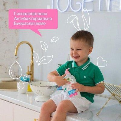 АКЦИЯ! SYNERGETIC-это те самые популярные экосредства д/дома — 0+ средства для детей — Чистящие средства