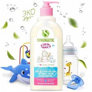 Средство для посуды, детских игрушек и фруктов SYNERGETIC, антибактериальное, без запаха, 0,5 л