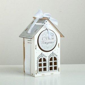 """Коробка деревянная, 13.5?11.5?21 см """"С Днём рождения!"""", подарочная упаковка, белый"""