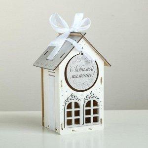 """Коробка деревянная, 13.5?11.5?21 см """"Любимой мамочке!"""", подарочная упаковка, белый"""