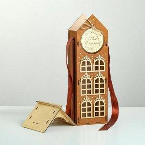 """Коробка деревянная, 13.5?11.5?36.5 см """"С Днём рождения!"""", подарочная упаковка, мокко"""