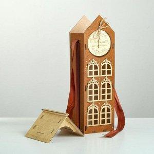 """Коробка деревянная, 13.5?11.5?36.5 см """"Любимой мамочке!"""", подарочная упаковка, мокко"""