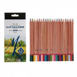 Карандаши художественные цветные «Мастер-класс», 24 цвета