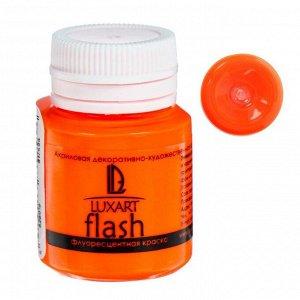Краска акриловая Fluo 20 мл LUXART LuxFlash оранжевый флуоресцентный S5V20