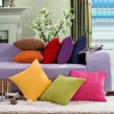 😱Мега Распродажа !Товары для дома 😱Экспресс-раздача! 61⚡🚀 — Интерьер и декор Вашего дома. Подушки !!! — Интерьер и декор