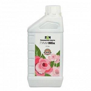 """Удобрение  """"Сахалинские гуматы"""" жидкое ГумиMix для роз, 1 л"""