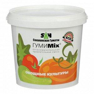 Удобрение гуминовое ГумиMix гранулы для овощных культур, 0,9 кг