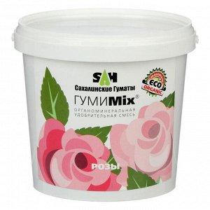 Удобрение гуминовое ГумиMix гранулы для роз, 0,9 кг